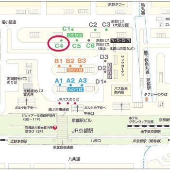 C4乗り場 (バス81、南5、105)